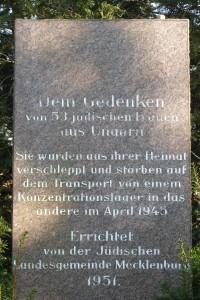 Gedenkstein der jüdischen Landesgemeinde von 1951